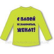 Футболки с прикольными надписями, прикольные футболки для детей, детская одежда с приколами, фото