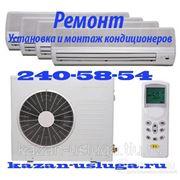 Ремонт и установка кондиционеров в Казани фото