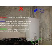 Ремонт газовых колонок котлов Киев цена Продажа фото