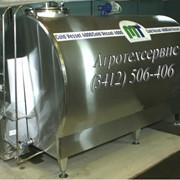 Танк охладитель молока фото