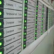 Компания осуществляет все виды работ по оснащению объектов системами оповещения и управления эвакуацией людей фото