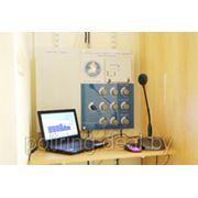 Монтаж систем радиофикации и оповещения фото