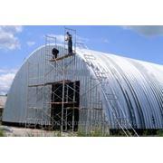 Строительство бескаркасных сооружений(Ангарного типа) с шириной пролета до 39 метров фото