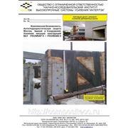 Обследование для оценки состояния строительных конструкций фото