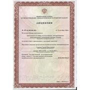 Лицензия на обращение с опасными отходами фото