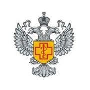 Лицензия Роспотребнадзора(на источники ионизирующего излучения) фото