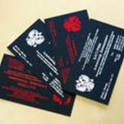 Изготовление визиток матовых фото