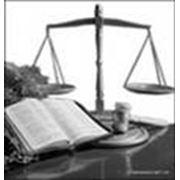 Сбор сведений по гражданским и уголовным делам! фото