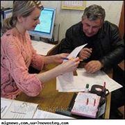 Пенсии с уменьшением пенсионного возраста на 10 лет, согласно ч.1 ст.55 Закона Украины О ЧЕРНОБЫЛЬЦАХ фото