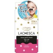 Kose Cosmeport Softymo LACHESCA Nose Pack Sheet Очищающие полоски от черных точек для носа, 10 шт фото