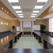 Проведение конференций фото