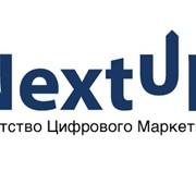 Комплекс услуг по продвижению бизнеса в интернете фото