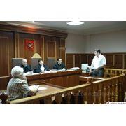 Представление интересов в суде Волгоград фото