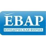 Регистрация иностранных предприятий в Таджикистане фото