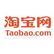Выкуп товара с интернет площадки Taobao.com фото