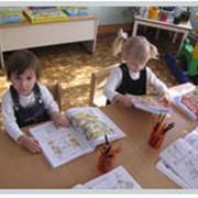 Школа- детский сад и гимназия Евроленд при Европейском университете. фото