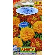 Семена цветов Бархатцы Бонита отклоненные, смесь фото