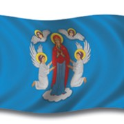 Флаг города Минска 1*2 фото
