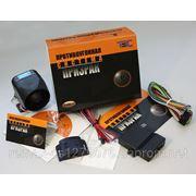 Противоугонная система PRIZRAK-700 / 700A v6 фото