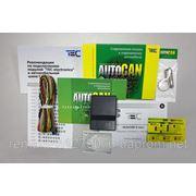 Автомобильная сигнализация TEC-Electronics AutoCAN-S v.5 фото