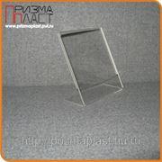 Изготовление ценникодержателей из акрилового стекла фото