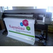 Печать на виниле фото