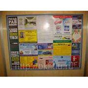 Размещение листовок в лифтах Михайловска фото
