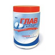 Таблетки ГЛАВХЛОР 1 кг. фото