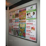 Реклама в лифтах жилых домов Донецка фото