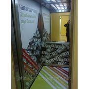 Брендирование лифтов. Реклама в лифтах фото