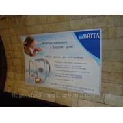 Реклама на путевых стенах фото