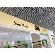 Торговое оборудование для магазина обуви фото