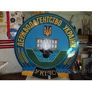 Изготовление логотипов предприятий фото