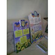 Виготовлення стендів для шкіл та навчальних закладів в тернополі фото