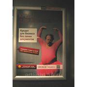 Реклама в лифтах бизнес-центров фото