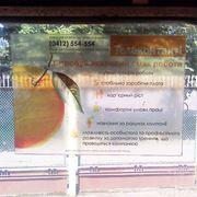 А4 формат — 20 трамваев (нажмите) фото