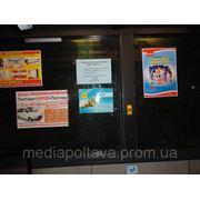 Рекламные листовки в кольцевых автобусах Полтава фото