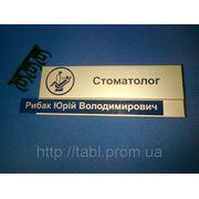 Таблички с возможностью замены информации. фото