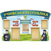 Шкільний стенд_2 фото