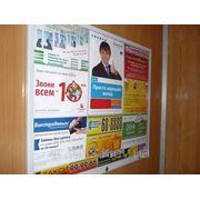 Реклама в лифтах, Соломенский р-н фото