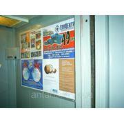 Реклама в лифтах, Подольский р-н фото