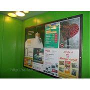 Размещение рекламы в лифтах города Чернигова фото
