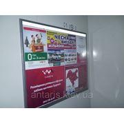 Реклама в лифтах, Дарницкий р-н фото