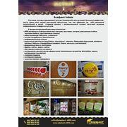 Indoor - Интерьерная реклама фото