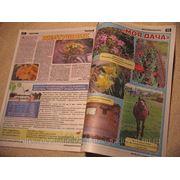 ОБЛОЖКА 3 СТРАНИЦА фото