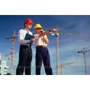 Система менеджмента качества ISO, OHSAS фото