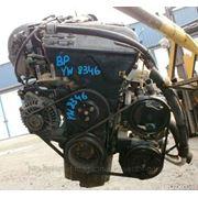 Двигатель для автомобиля Mazda Lantis (Мазда Лантис) контрактный BP-ZE KF фото