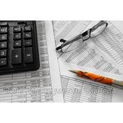 Составление и сдача налоговой декларации фото