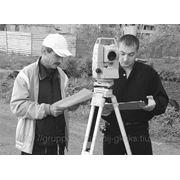 Инженерные изыскания для строительства зданий и сооружений фото