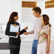 Курс «Агентские технологии в недвижимости (риэлтор)» от ОЦ «Плеяды» фото
